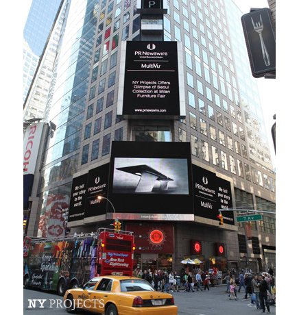 Seoul Collection featured at New York City's Times Square